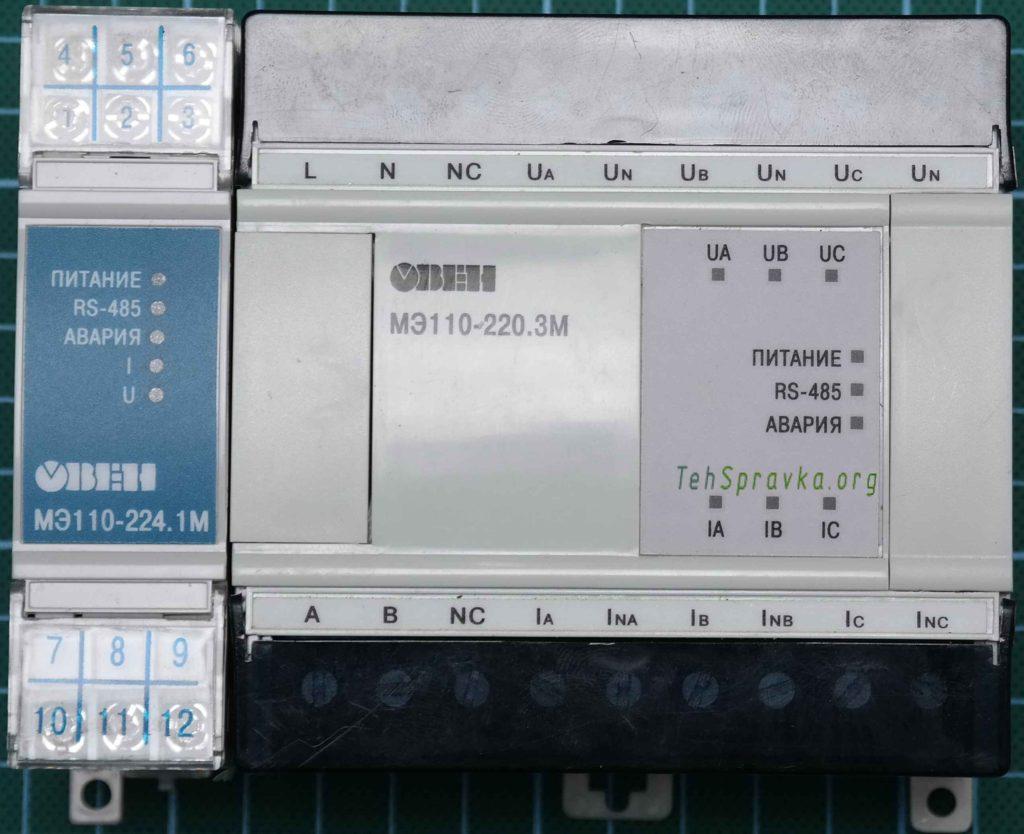 Модули для измерения параметров электрической сети