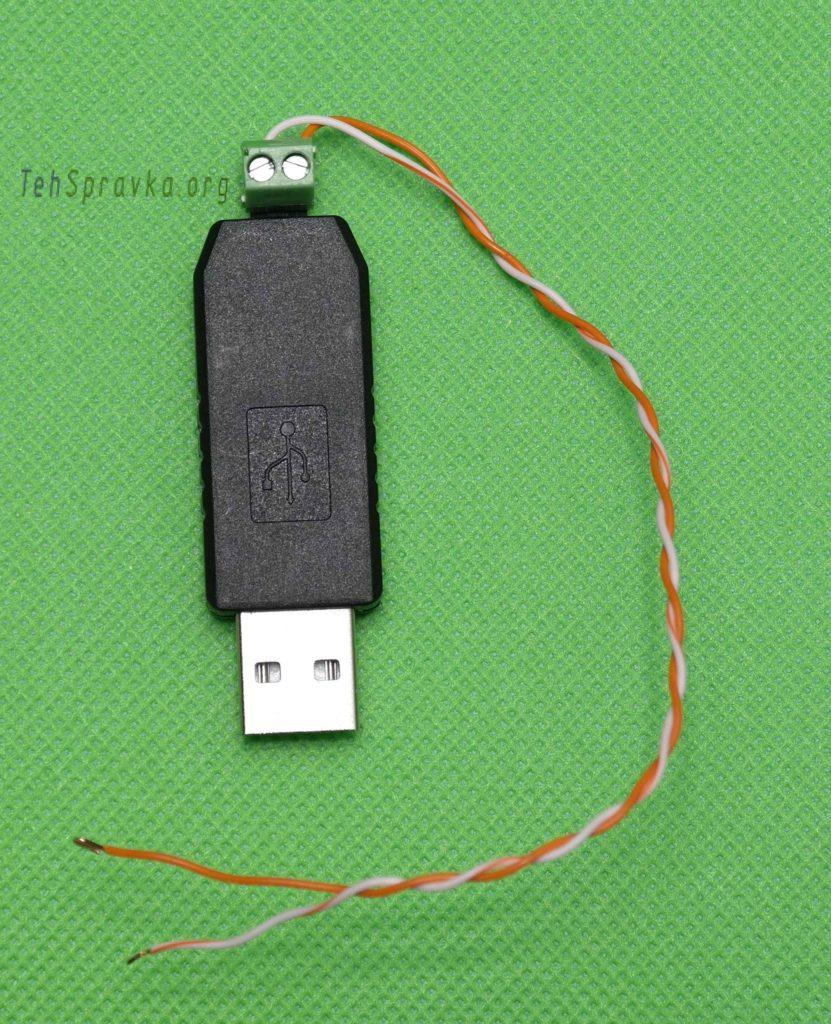 Преобразователь интерфейсов USB RS485