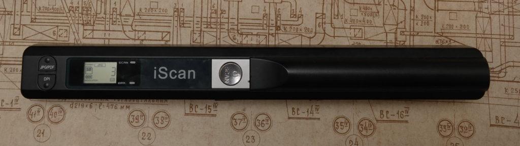 ручной сканер для документов